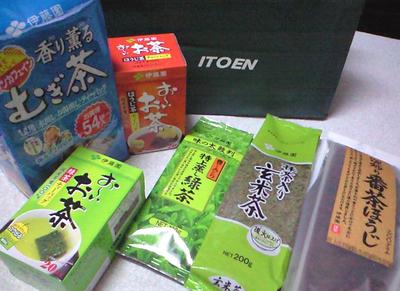 100101お茶福袋.jpg